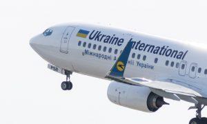 equipaje de mano ukraine airlines